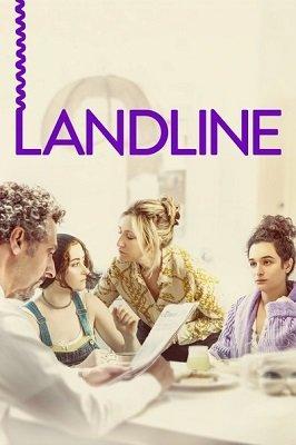 სატელეფონო ხაზი (ქართულად) / satelefono xazi (qartulad) / Landline