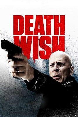 სიკვდილის წყურვილი (ქართულად) / sikvdilis wyurvili (qartulad) / Death Wish