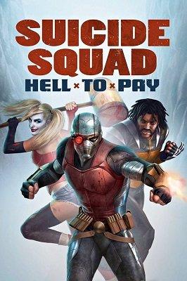 თვითმკვლელთა რაზმი: ჯოჯოხეთი სასჯელად (ქართულად) / tvitmkvlelta razmi: jojoxeti sasjelad (qartulad) / Suicide Squad: Hell to Pay
