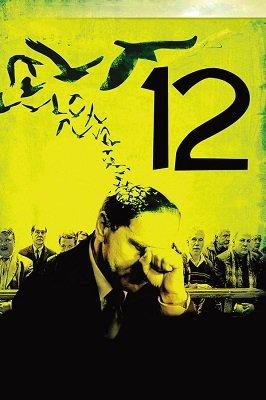 12 (თორმეტი) (ქართულად) / 12 (tormeti) (qartulad) / 12 (Twelve)