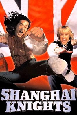 შანხაის რაინდები (ქართულად) / shanxais raindebi (qartulad) / Shanghai Knights