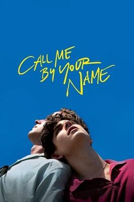 შენი სახელით მომმართე (ქართულად) / sheni saxelit mommarte (qartulad) / Call Me by Your Name