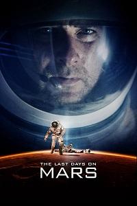 უკანასკნელი დღეები მარსზე (ქართულად) / ukanaskneli dgeebi marsze (qartulad) / The Last Days on Mars