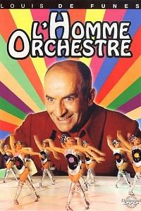 ადამიანი ორკესტრი (ქართულად) / adamiani orkestri (qartulad) / The One Man Band
