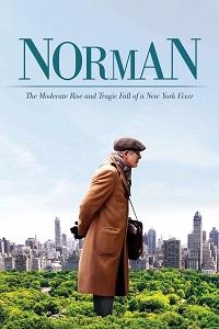 ოპენჰაიმერის სტრატეგია (ქართულად) / openhaimeris strategia (qartulad) / Norman: The Moderate Rise and Tragic Fall of a New York Fixer