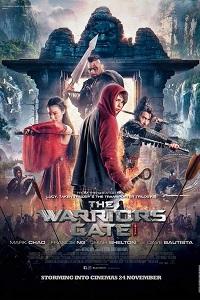 მებრძოლების კარიბჭე (ქართულად) / mebrdzolebis karibche (qartulad) / The Warriors Gate