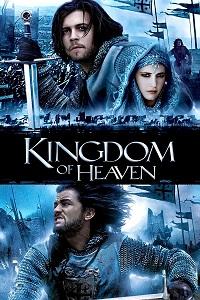 ზეციური სამეფო (ქართულად) / zeciuri samefo (qartulad) / Kingdom of Heaven