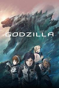 godzila: monstrebis planeta qartulad / გოძილა: მონსტრების პლანეტა ქართულად / Godzilla: Planet of the Monsters