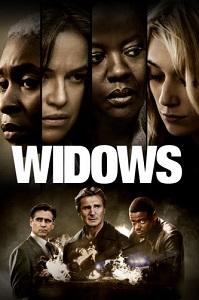 ქვრივები (ქართულად) / qvrivebi (qartulad) / Widows