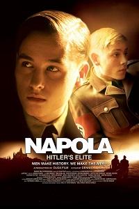 სიკვდილის აკადემია (ქართულად) / Before the Fall (Napola - Elite für den Führer)
