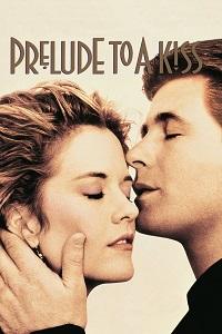 კოცნის პრელუდია (ქართულად) / kocnis preludia (qartulad) / Prelude to a Kiss