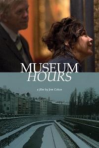 მუზეუმის საათები (ქართულად) / muzeumis saatebi (qartulad) / Museum Hours
