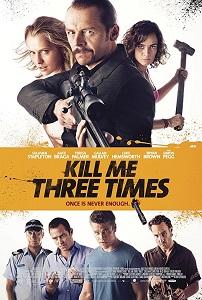 მომკალი სამჯერ (ქართულად) / momkali samjer (qartulad) / Kill Me Three Times