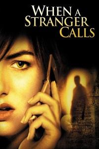 როცა უცნობი რეკავს (ქართულად) / roca ucnobi rekavs (qartulad) / When a Stranger Calls