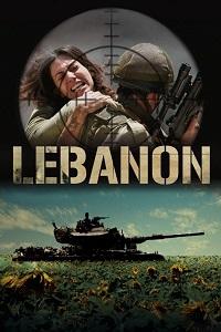 ლიბანი (ქართულად) / libani (qartulad) / Lebanon