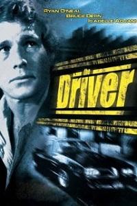 მძღოლი (ქართულად) / mdzgoli (qartulad) / The Driver