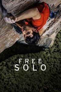 თავისუფალი ცოცვა (ქართულად) / tavisufali cocva (qartulad) / Free Solo
