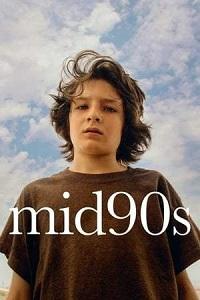 90-იანი წლები (ქართულად) / filmi 90-iani wlebi (qartulad) / Mid90s