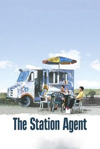 სადგურის ზედამხედველი (ქართულად) / sadguris zedamxedveli (qartulad) / The Station Agent