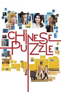 ჩინური თავსატეხი (ქართულად) / chinuri tavsatexi (qartulad) / Chinese Puzzle (Casse-tête chinois)