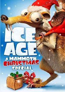 დიდი გამყინვარება: მამონტების შობა (ქართულად) / didi gamyinvareba: mamontebis shoba (qartulad) / Ice Age: A Mammoth Christmas