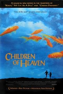 ზეცის შვილები (ქართულად) / zecis shvilebi (qartulad) / Children of Heaven (Bacheha-Ye aseman)