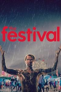 ფესტივალი (ქართულად) / festivali (qartulad) / The Festival