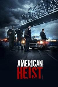 ძარცვა ამერიკულად (ქართულად) / dzarcva amerikulad (qartulad) / American Heist
