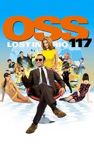 აგენტი 117: რიოში დაკარგული (ქართულად) / agenti 117: rioshi dakarguli (qartulad) / OSS 117: Lost in Rio