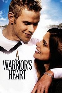 მებრძოლის გული (ქართულად) / mebrdzolis guli (qartulad) / A Warrior's Heart