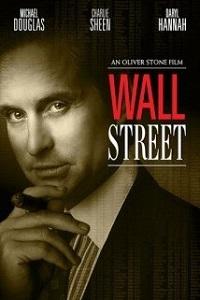უოლ სტრიტი (ქართულად) / uol striti (qartulad) / Wall Street
