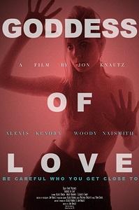 სიყვარულის ქალღმერთი (ქართულად) / siyvarulis qalgmerti (qartulad) / Goddess of Love