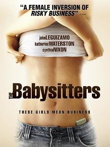ძიძა (ქართულად) / dzidza (qartulad) / The Babysitter