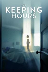 სანამ დრო გვაქვს (ქართულად) / sanam dro gvaqvs (qartulad) / The Keeping Hours
