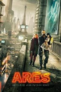 არესი (ქართულად) / aresi (qartulad) / Ares