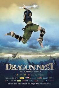დრაკონის ბუდე (ქართულად) / drakonis bude (qartulad) / Dragon Nest: Warriors' Dawn