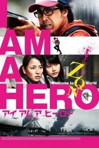 მე გმირი ვარ (ქართულად) / me gmiri var (qartulad) / I Am a Hero