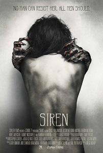 სირენა (ქართულად) / sirena (qartulad) / Siren