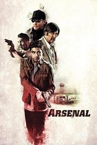 არსენალი (ქართულად) / arsenali (qartulad) / Arsenal