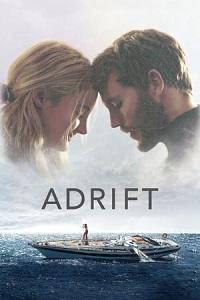 დრეიფი (ქართულად) / dreifi (qartulad) / Adrift