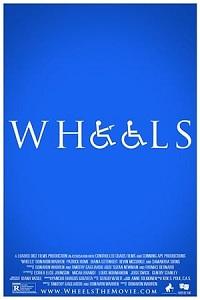 ბორბლები (ქართულად) / borblebi (qartulad) / Wheels