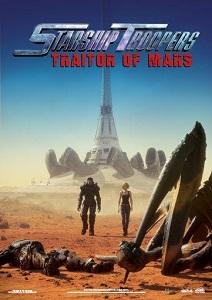 ვარსკვლავური დესანტი: მისია მარსზე (ქართულად) / varskvlavuri desanti: misia marsze (qartulad) / Starship Troopers: Traitor of Mars