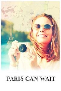 პარიზი დაიცდის (ქართულად) / parizi daicdis (qartulad) / Paris Can Wait
