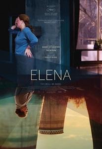 ელენა (ქართულად) / elena (qartulad) / Elena