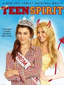 თინეიჯერის სული (ქართულად) / tineijeri suli (qartulad) / Teen Spirit