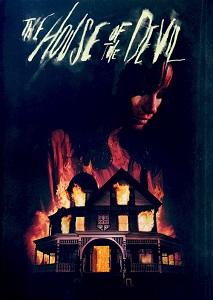 ეშმაკის სახლი (ქართულად) / eshmakis saxli (qartulad) / The House of the Devil