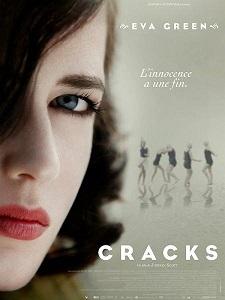 ნამსხვრევები (ქართულად) / namsxvrevebi (qartulad) / Cracks
