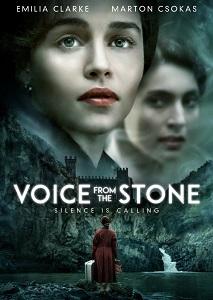 ხმა ქვიდან (ქართულად) / xma qvidan (qartulad) / Voice from the Stone