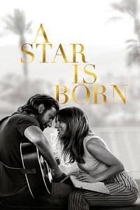 ვარსკვლავის დაბადება (ქართულად) / varskvlavis dabadeba (qartulad) / A Star is Born