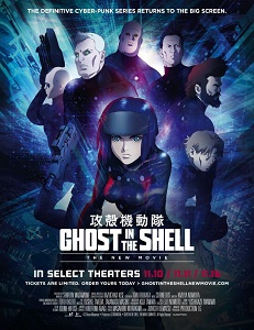 მოჩვენება ჯავშანში (ქართულად) / mochveneba javshanshi (qartulad) / Ghost in the Shell: The New Movie